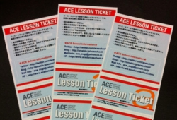 lesson_ticket3.JPG