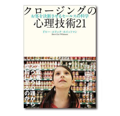 book_317A